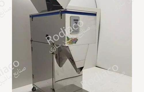 ارزانترین دستگاه بسته بندی حبوبات