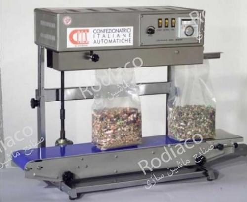 طرز کار دستگاه بسته بندی حبوبات با انواع عکس رودیاکو