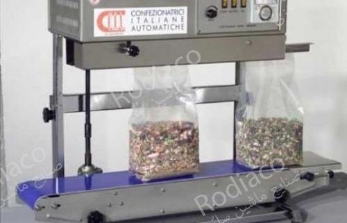 دستگاه دوخت پلاستیک ریلی برای بسته بندی حبوبات