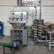 تعمیر دستگاه بسته بندی حبوبات