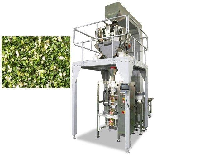 دستگاه بسته بندی سبزی خشک
