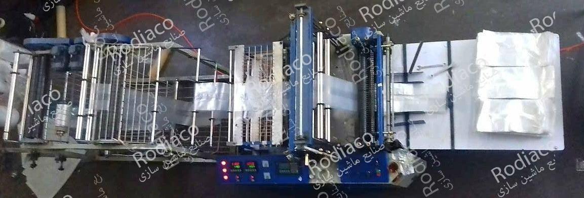 دستگاه دوخت حرارتی پلاستیک صنعتی