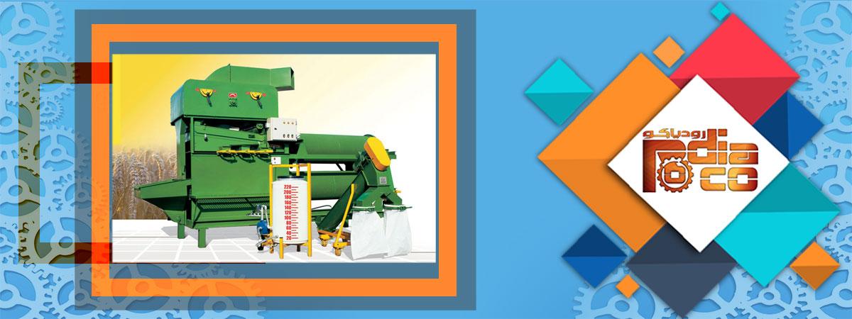قیمت و انواع دستگاه بوجاری گندم خارجی