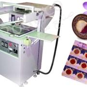 دستگاه بسته بندی زعفران | تمام اتوماتیک و با کیفیت صادراتی