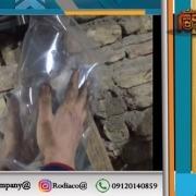 دستگاه بسته بندی حبوبات وکیوم دست دوم تزریق گاز