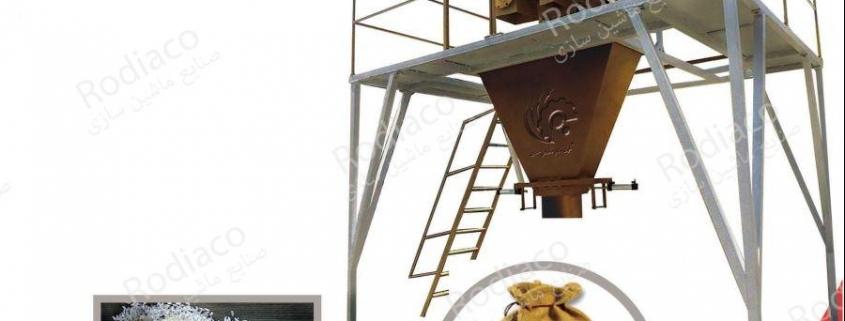 دستگاه گونی پرکن با بالاترین ظرفیت برای برنج + کاه