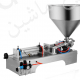 ساخت مجهزترین دستگاه پرکن دستی مایعات   ارزان قیمت