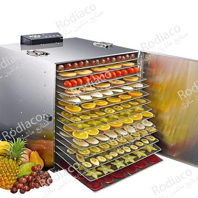 ارزان ترین دستگاه میوه خشک کن خانگی چقدراست؟