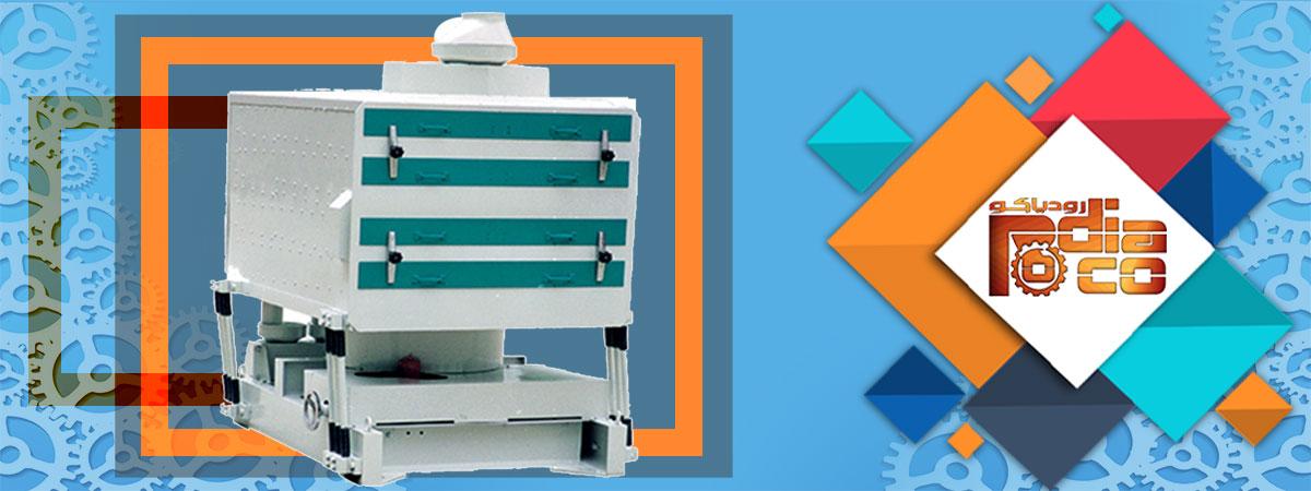 تولید انواع دستگاه بوجاری سویا