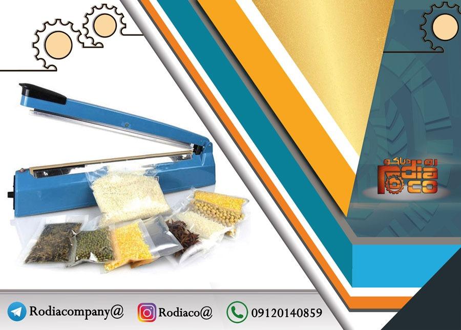 بسته بندی مواد غذایی با دستگاه بسته بندی دوخت حرارتی دستی