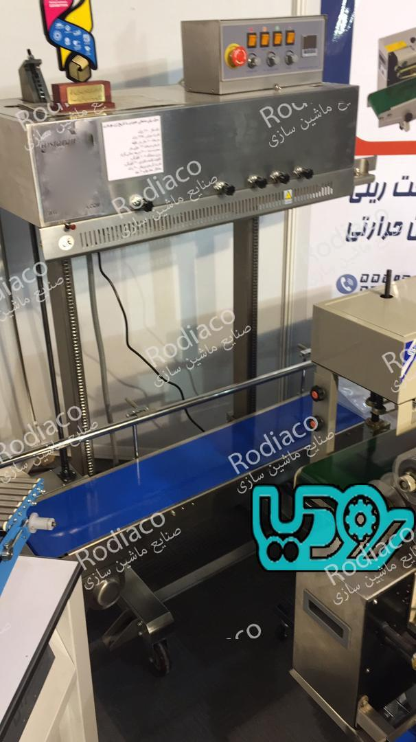 نمایندگی فروش دستگاه دوخت پلاستیک