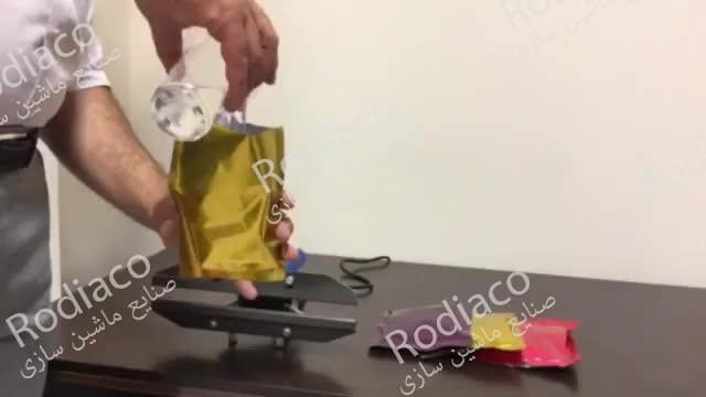 دستگاه دوخت پلاستیک سیار