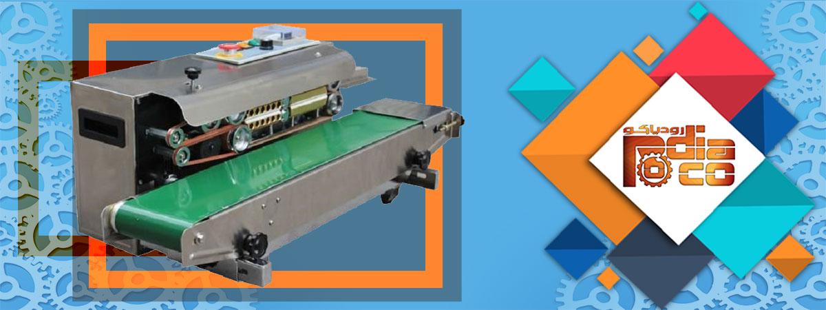 فروش دستگاه دوخت پهن پلاستیک صنعتی