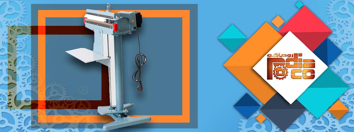 تولید و عرضه انواع دستگاه دوخت پلاستیک در قم