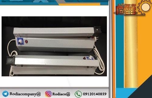 فروش انواع دستگاه برش پلاستیک دستی | ارزان قیمت