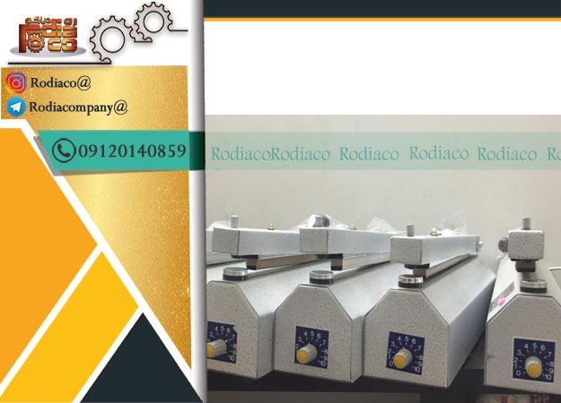 فروش انواع دستگاه پرس حرارتی بسته بندی ارزان قیمت