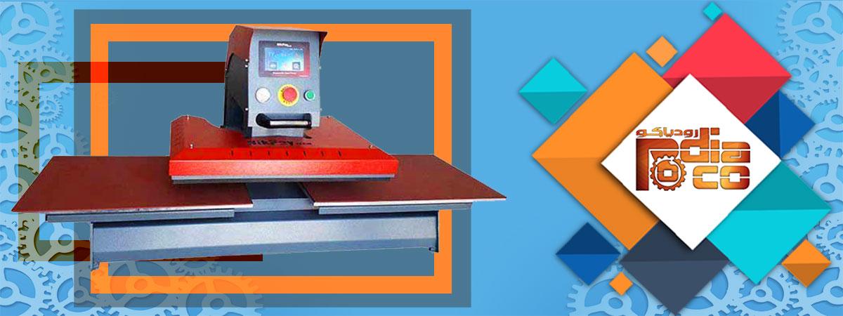 خرید پرس حرارتی در مدل های مختلف با گارانتی