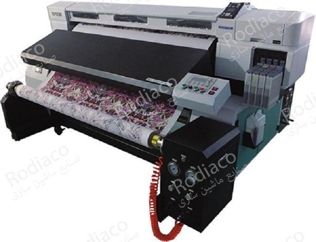 بازار فروش دستگاه چاپ پارچه دست دوم