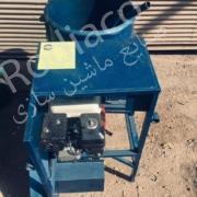 قیمت روز دستگاه پوست کن گردو در کارخانه و بازار ایران